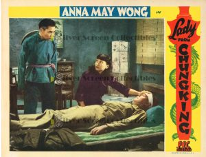 Lady from Chungking Lobby Card