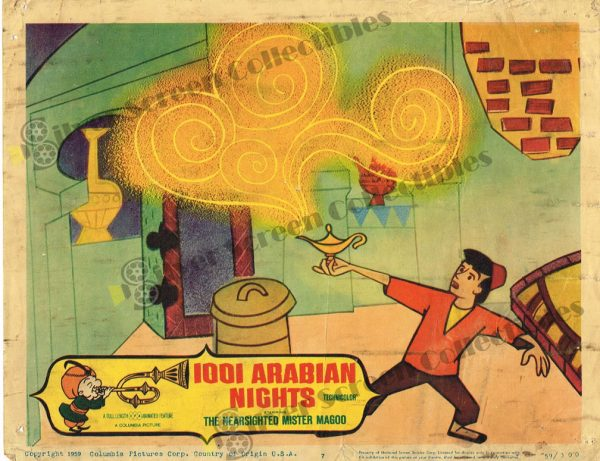 Lobby Card from 1001 Arabian Nights