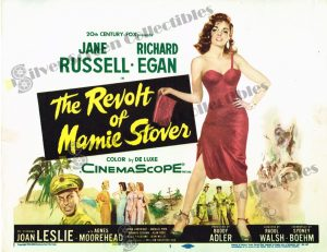 Lobby Card From The Revolt of Mamie Stover