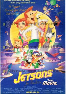 Mini-Movie Poster from Jetsons: The Movie