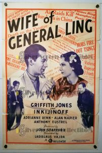 "(27"" x 41"")  Original U.S. One Sheet Movie Poster from Wife of General Ling"